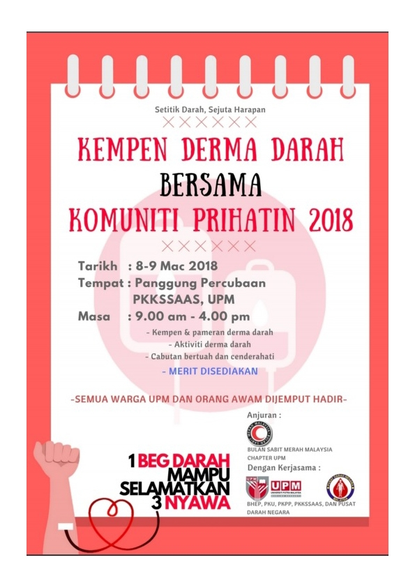 /infobanner/blood_donation_campaign_2018-38291