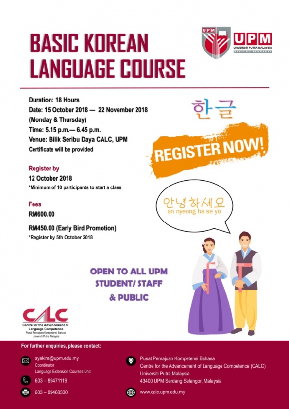 /infobanner/language_course-44159