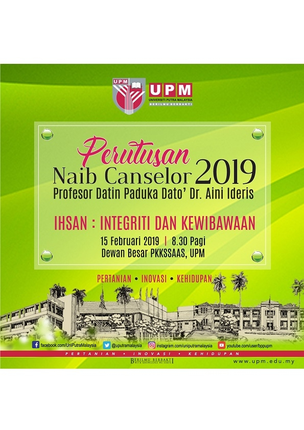 /infobanner/new_year_message_from_the_vice_chancellor_upm_2019-47371
